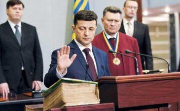 Lời tuyên thệ của tổng thống